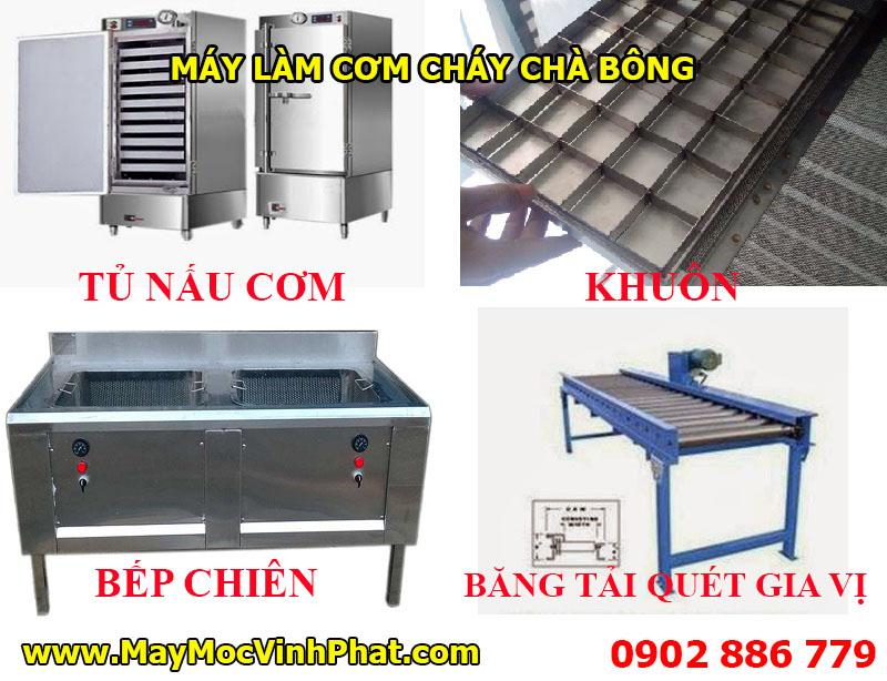 Các thiết bị trong dây chuyền sản xuất cơm cháy chà bông công nghiệp